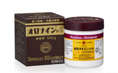 オロナインは肌トラブルを予防して美肌を作る