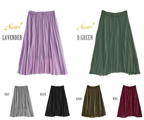 ミモレ丈スカートってどんな種類があるの?